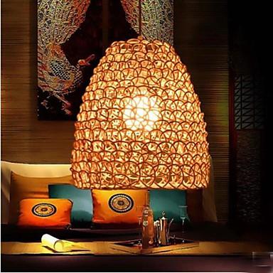 IKEA Retro Round Rattan Garden Balcony Lamp Shade Study ...