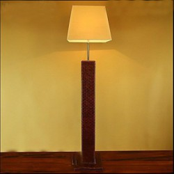 Simple Atmospheric Fashion Leather Floor Lamp